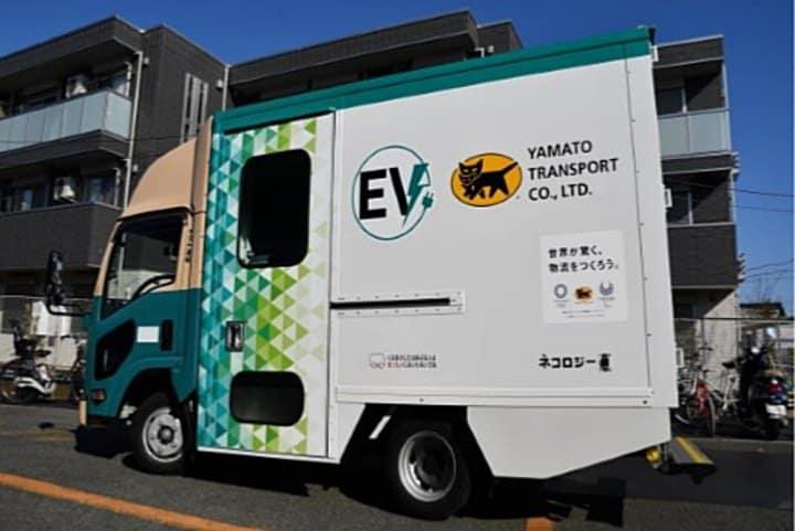 Dịch vụ chuyển nhà của Yamoto