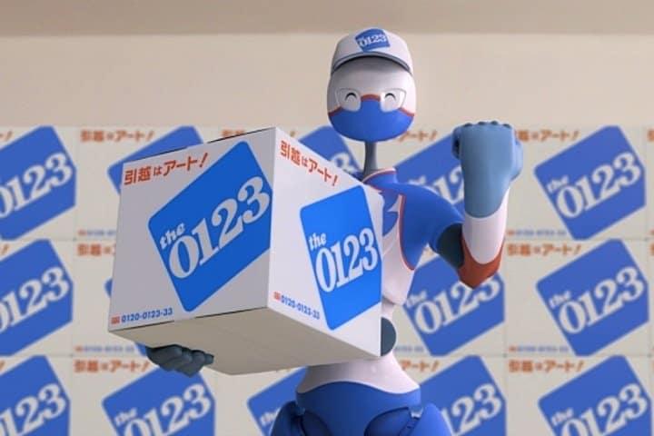 Kinh nghiệm chuyển nhà ở Nhật Bản